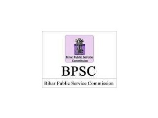 BPSC Assistant Prosecution Officer (Mains) Online Form 2021