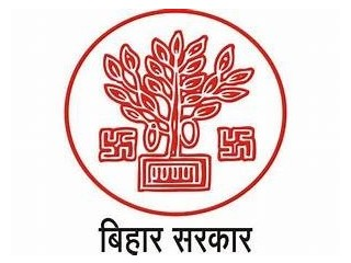 BTSC Recruitment 2021 Apply Online | 7134 Medical, Officer, Assistant Vacancies