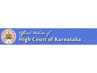 Logo Karnataka High Court