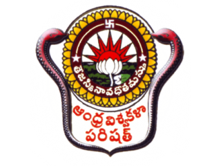 Andhra University Results 2021 - Check AU UG / PG Results
