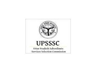Uttar Pradesh Subordinate Services Selection Commission