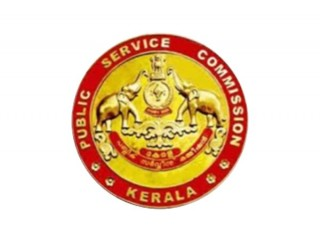 Kerala PSC Architectural Draftsman and Clerk Jobs Notification 2021 - 05 Vacancies