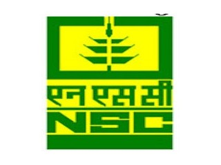 Logo National Seeds Corporation Limited (NSCL)