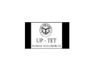UP TET 2021 Postponed