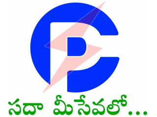 Logo CENTRAL POWER DISTRIBUTION CORPORATION OF A.P. LTD